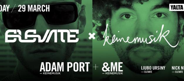 Adam Port &Me в Yalta Club на 29-03-2013